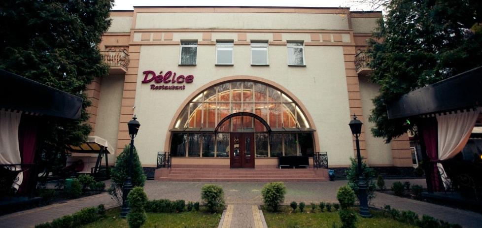 Готель Деліс
